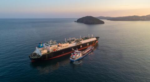 LNG agreement announced under JobMaker plan
