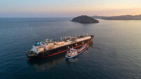 LNG agreement announced under JobMaker plan
